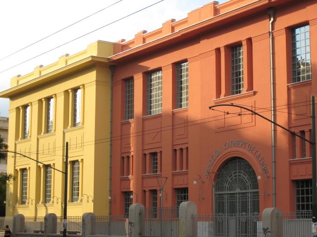 Δημόσιο Καπνεργοστάσιο - Αθήνα